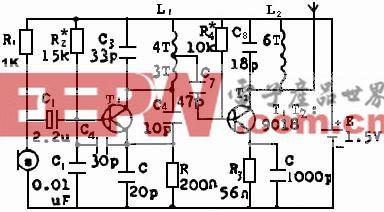 无线话筒电路(两管)
