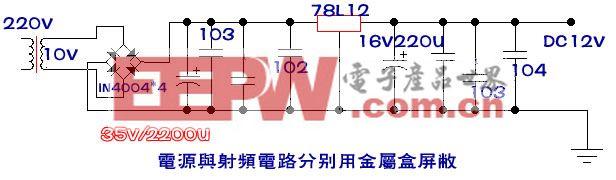 小功率调频广播发射机电路(1000M)