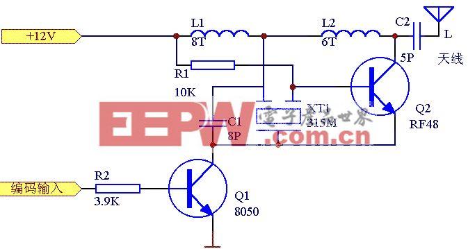 小型数据无线传送电路