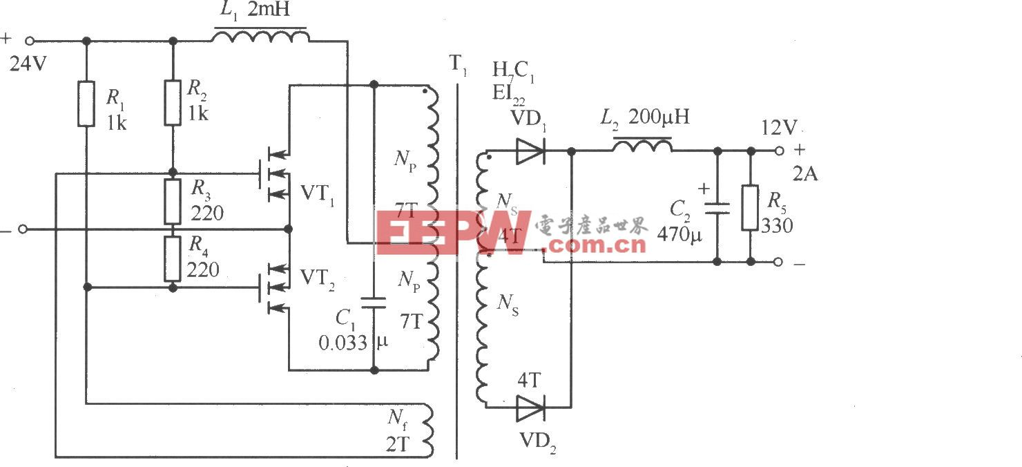 MOSFET共振式直流-直流變換器電路