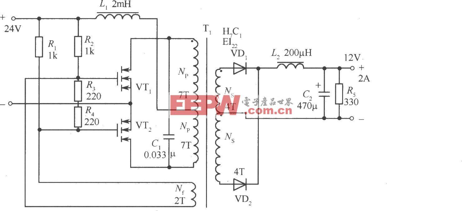 MOSFET共振式直流-直流变换器电路