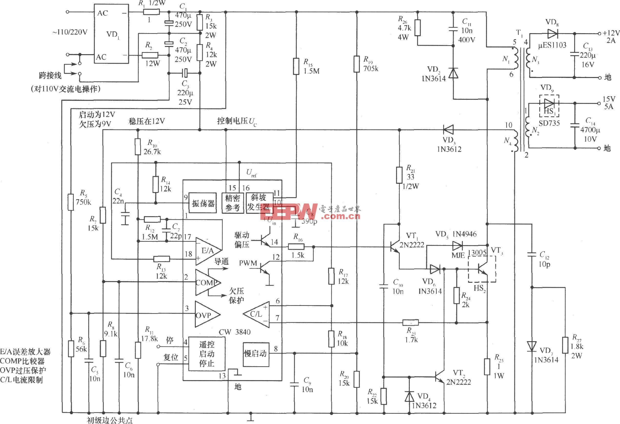單端反激式開關穩壓電源實用電路