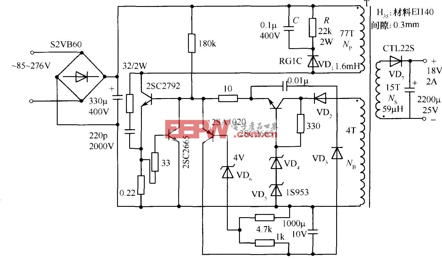 振铃式开关电源实用电路