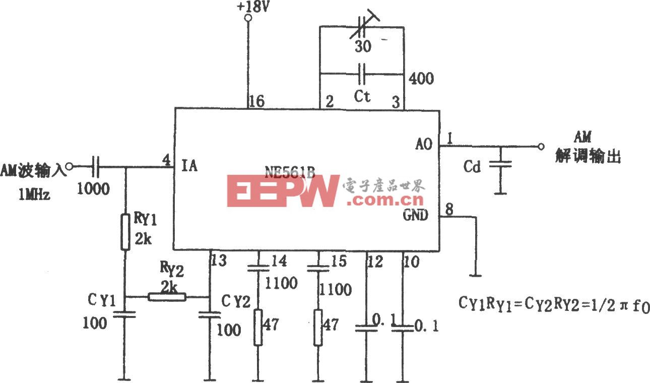 由NE561B構成的雙邊帶調制解調器