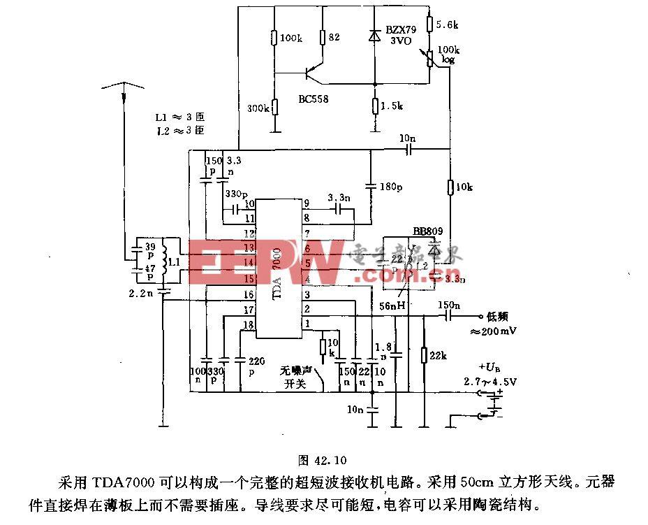采用解调器的超短波接收机电路