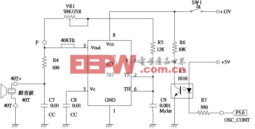 超声波发射-接收电路