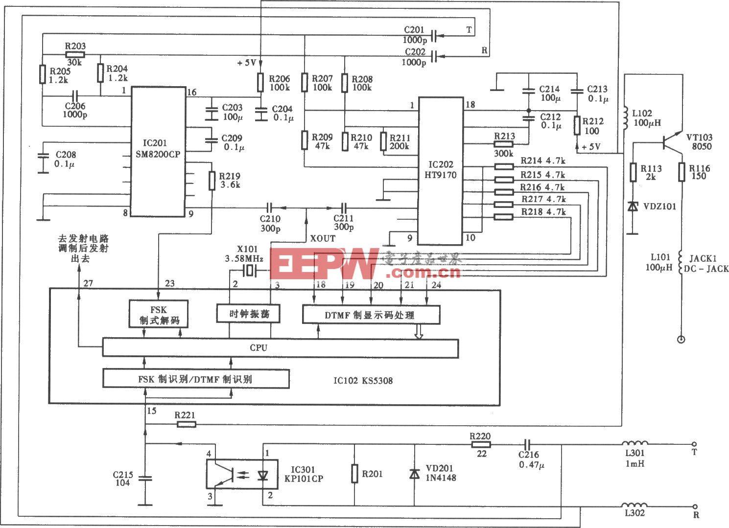德赛数码龙HWCDl218(11)/TS型无绳电话机来电显示电路
