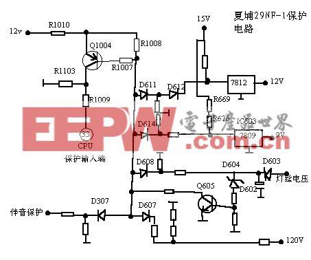 夏葡29NF-1彩电保护电路