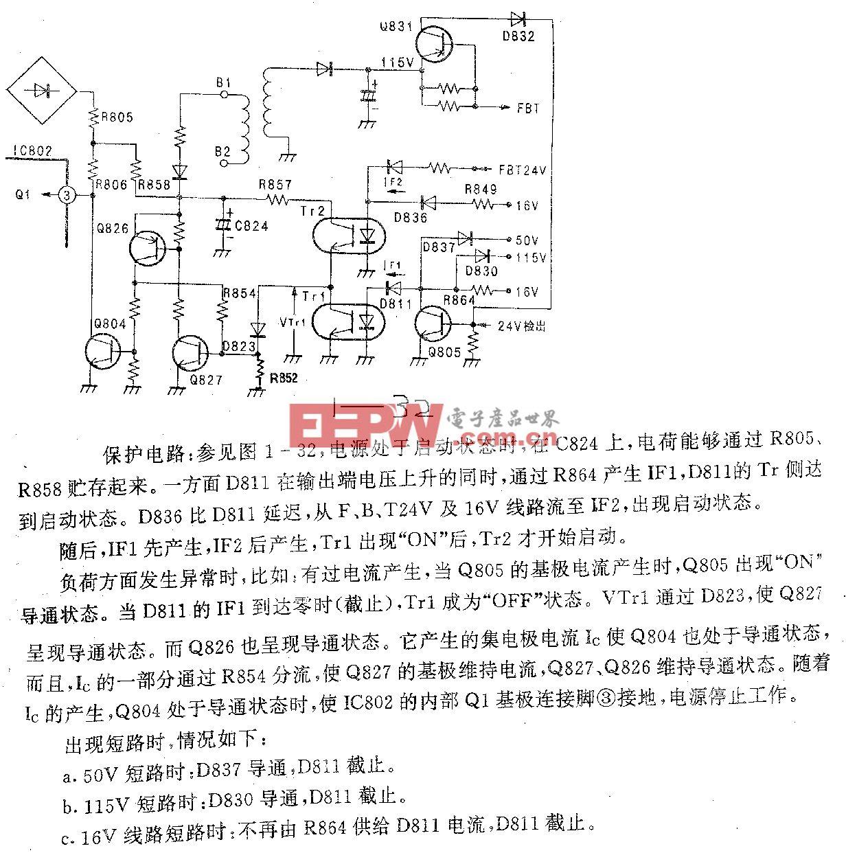 乐声2188彩电保护电路