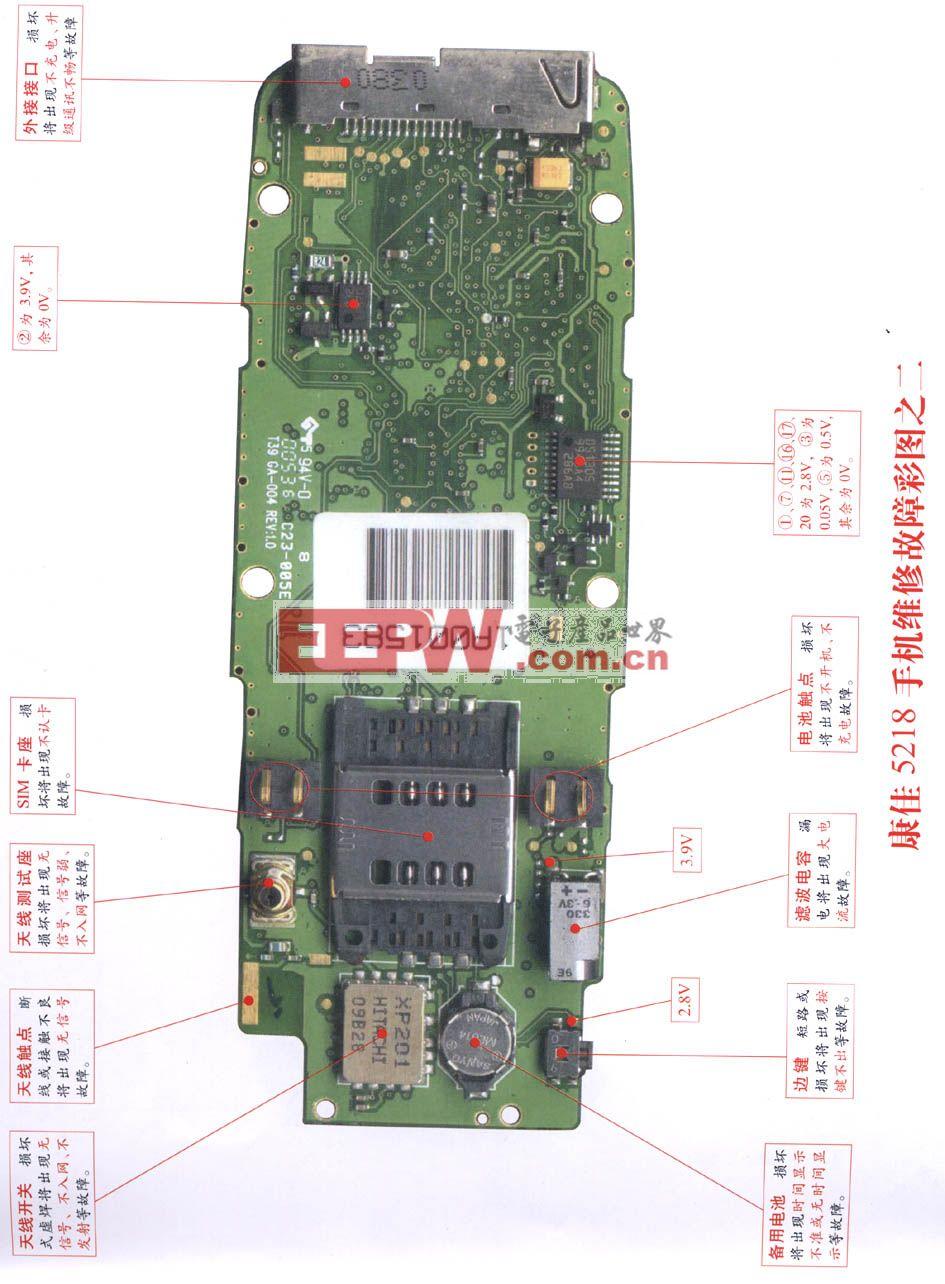 康佳5218手机维修 图二