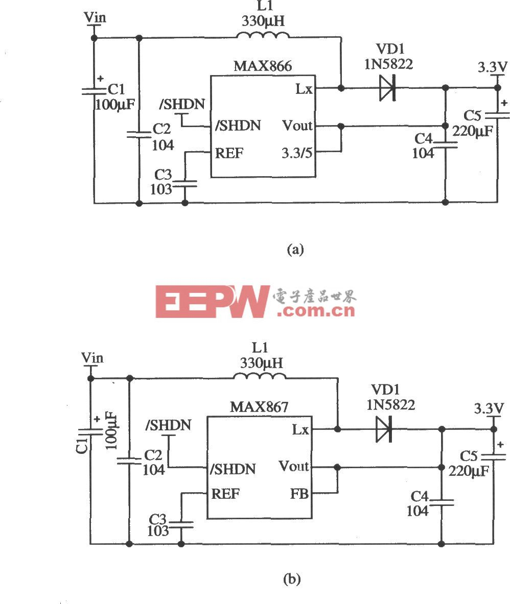 开关集成稳压器MAX866/MAX867的典型应用电路