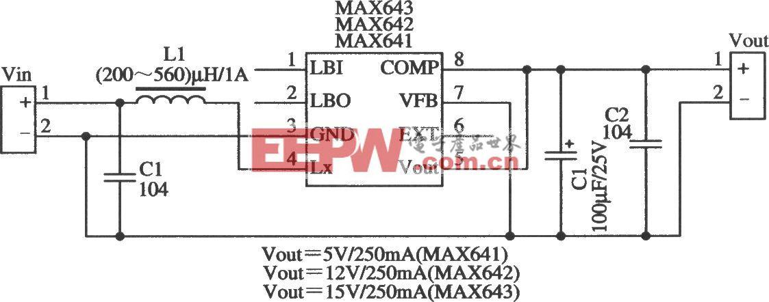 開關集成穩壓器MAX641/MAX642/MAX643構成的小功率输出时的典型應用電路