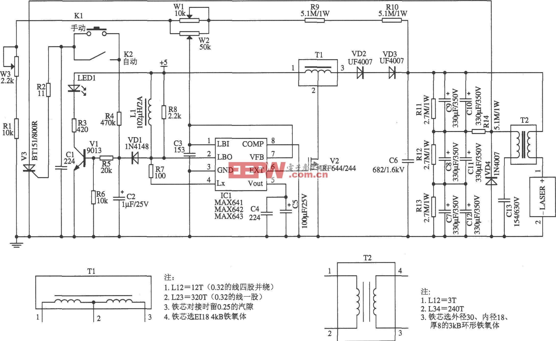 MAX641/MAX642构成脉冲激光电源的升压型应用电路