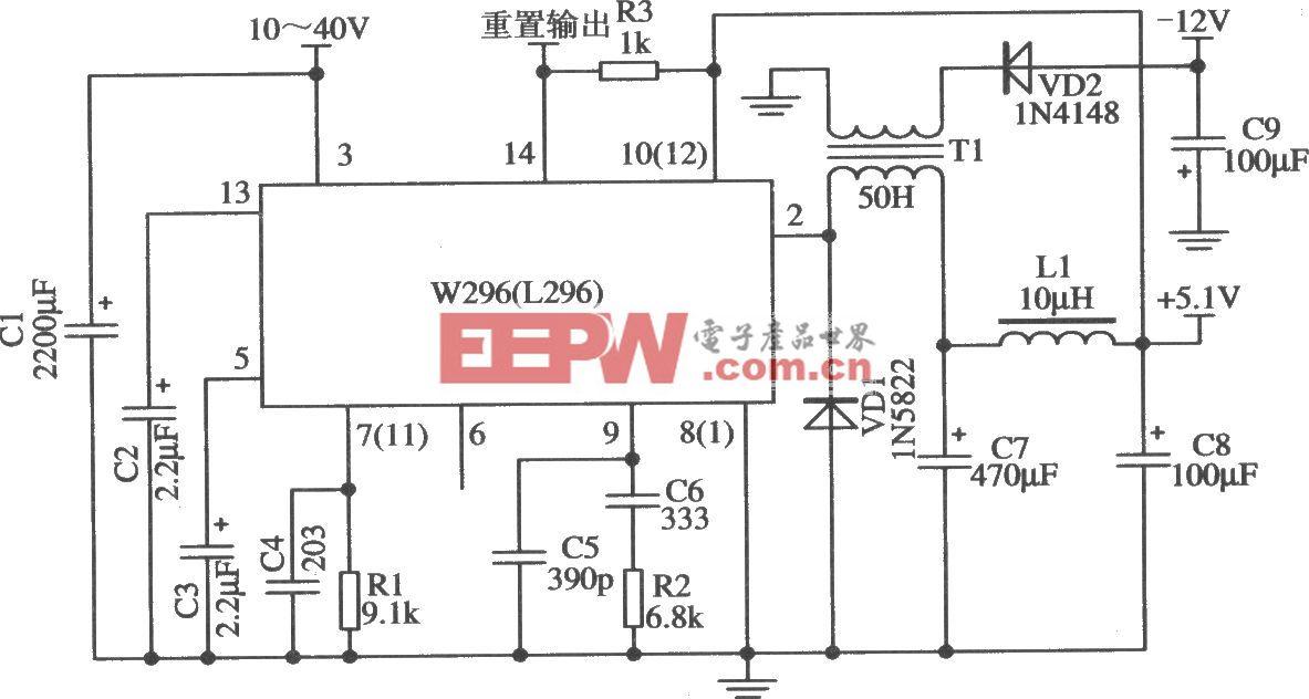 W296构成的双电源输出的应用电路