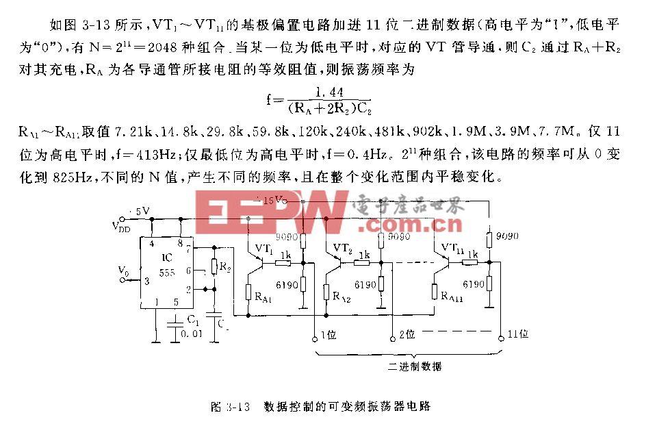 555充放电时间独立可调的振荡器电路