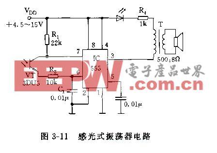 555感光式振荡器电路