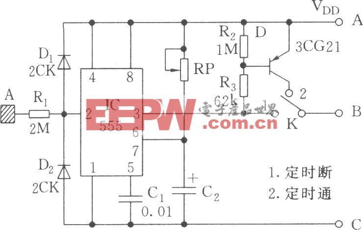 触摸式可控硅过零开关电路(二)