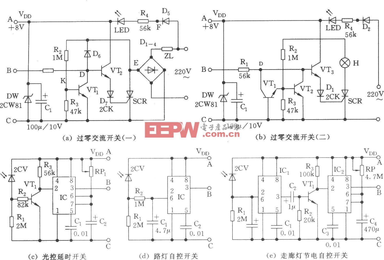 三种光控式可控硅过零开关电路