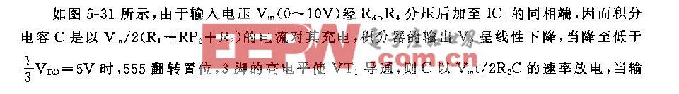 555低转换系数的电压/频率转换器电路