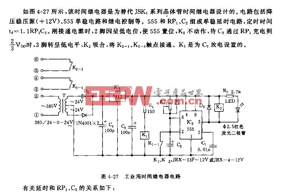 555工业用时间继电器电路