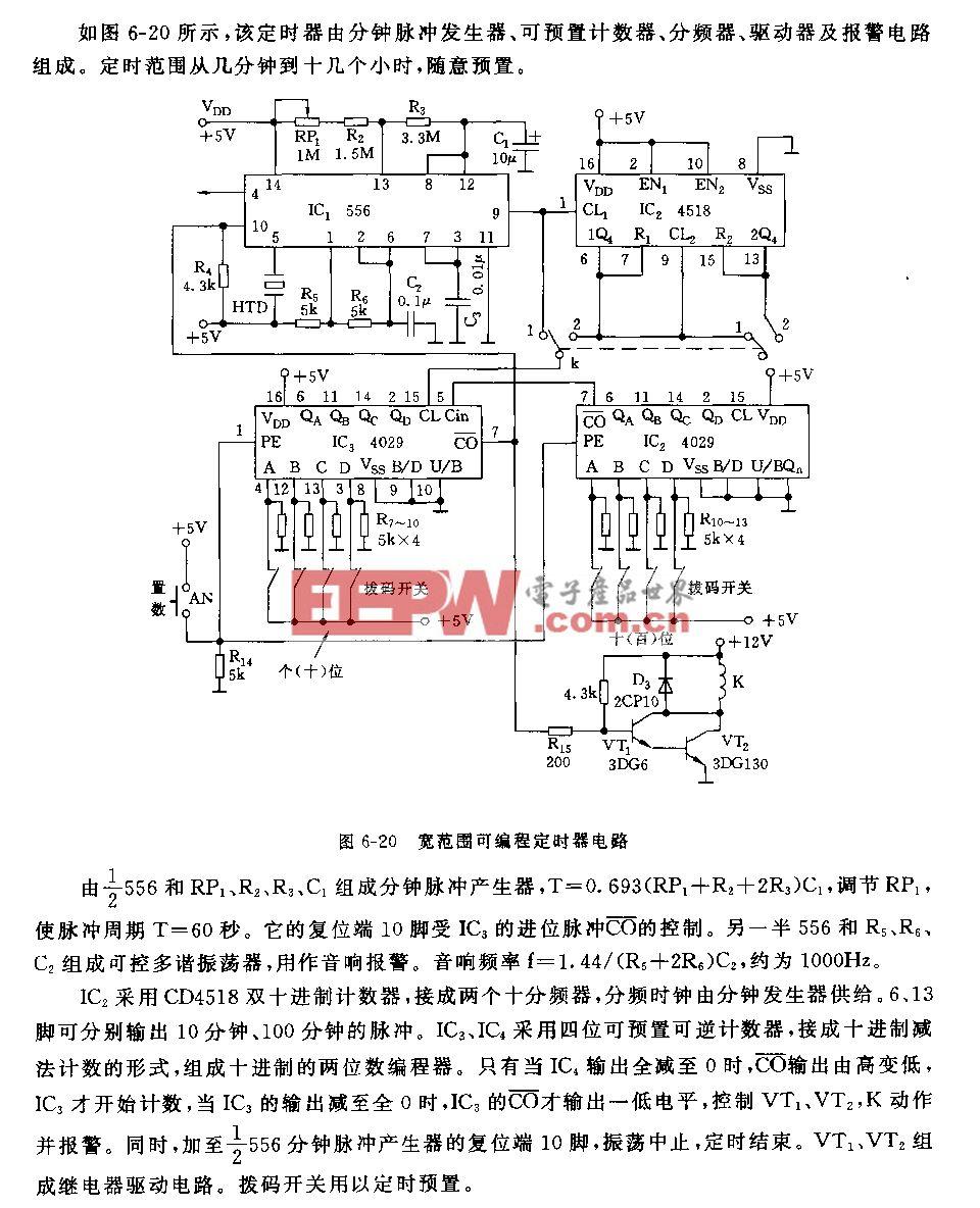 555宽范围可编程定时器电路