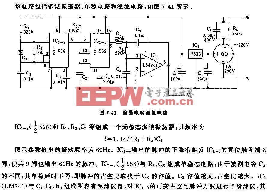 555简易电容功量仪电路