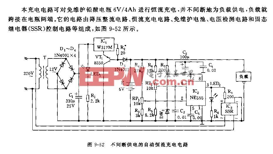 555不间断供电的自动恒流充电电路
