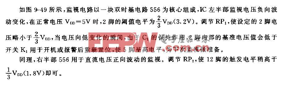 555宜流电压过高、过低监视电路