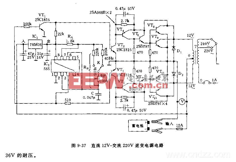 555直流12V―交流220V逆變電源電路