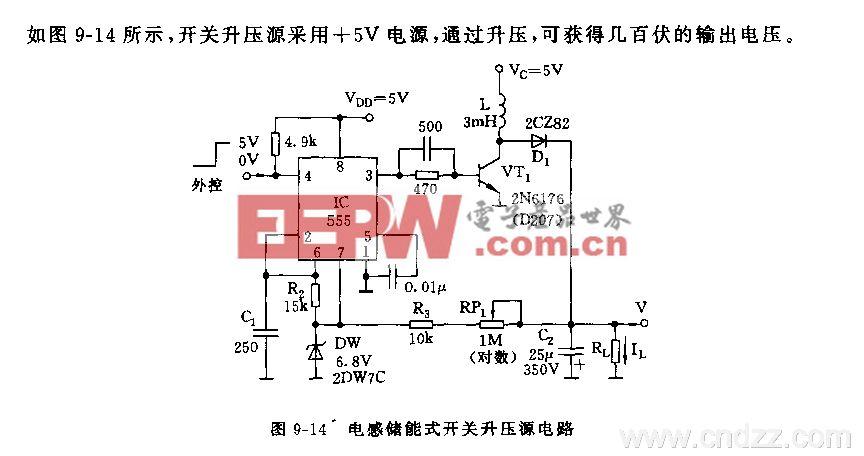 555电感储能式开关升压源电路
