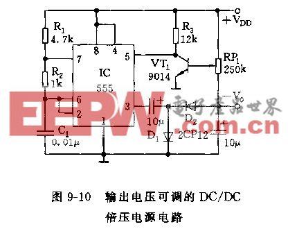 555输出电压可调的DC/DC倍压电源电路
