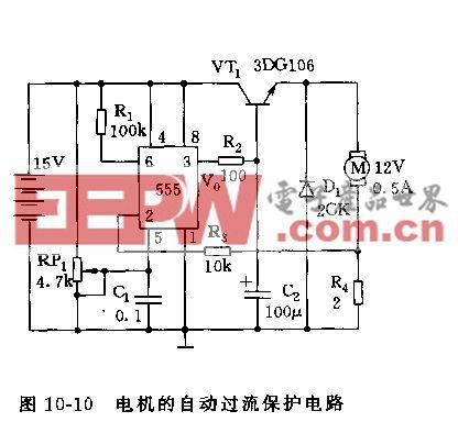 555自启动式过流保护控制电路