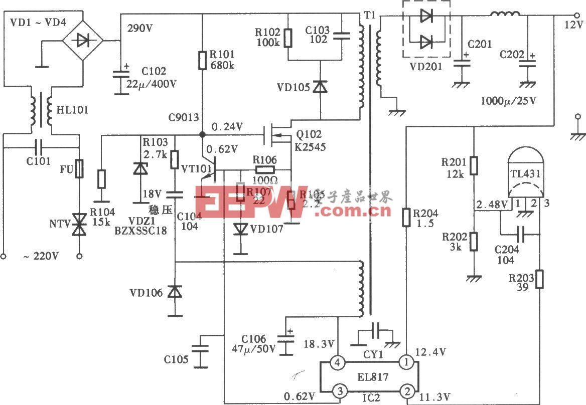 利视达液晶小彩电开关电源(EL817)电路