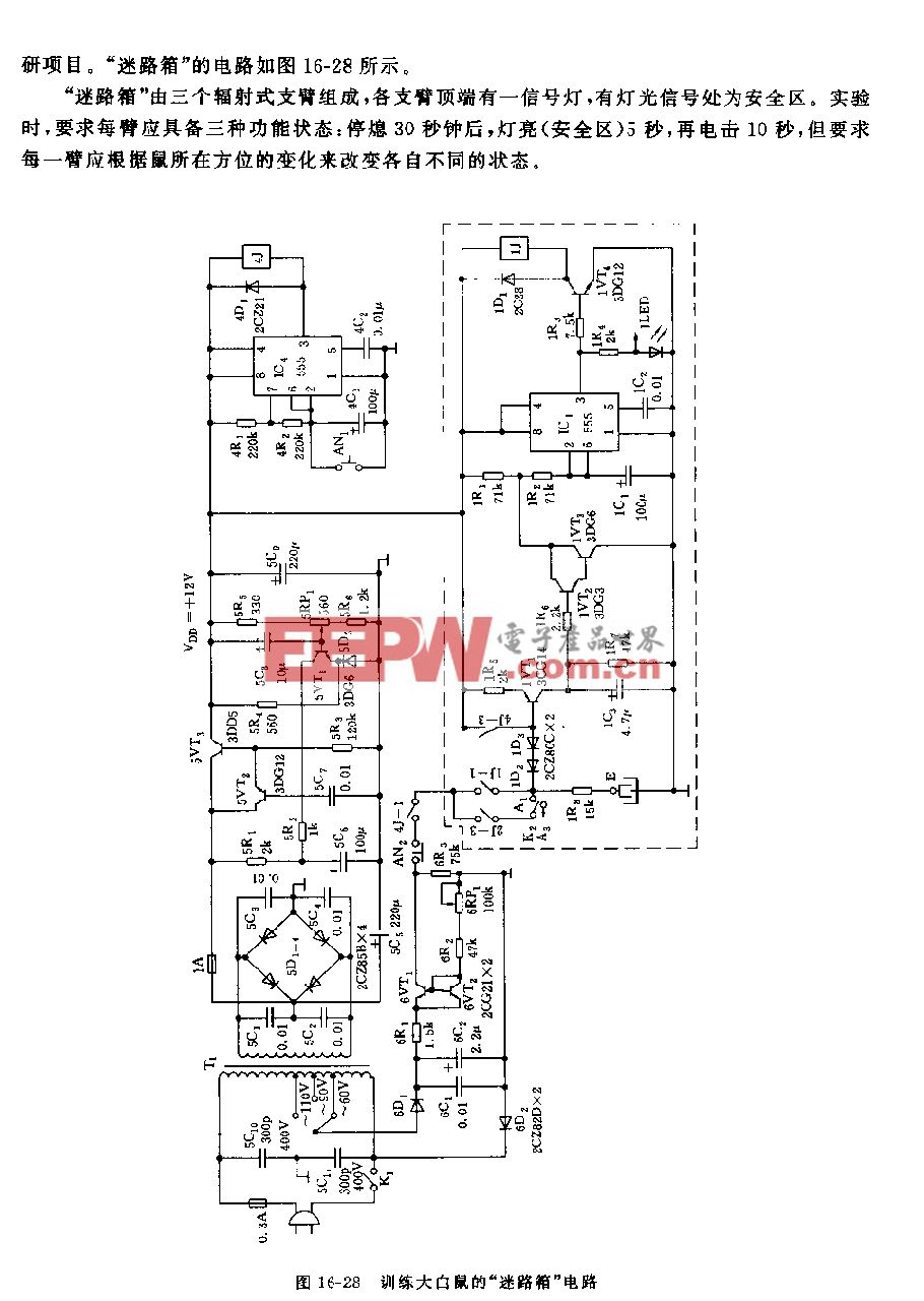 电箱电路图的画法-555训练大白鼠的 迷路箱 电路