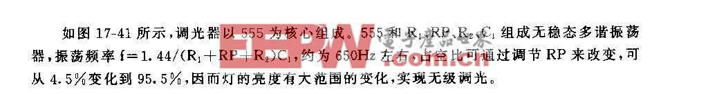 555实用直流无级调光器电路