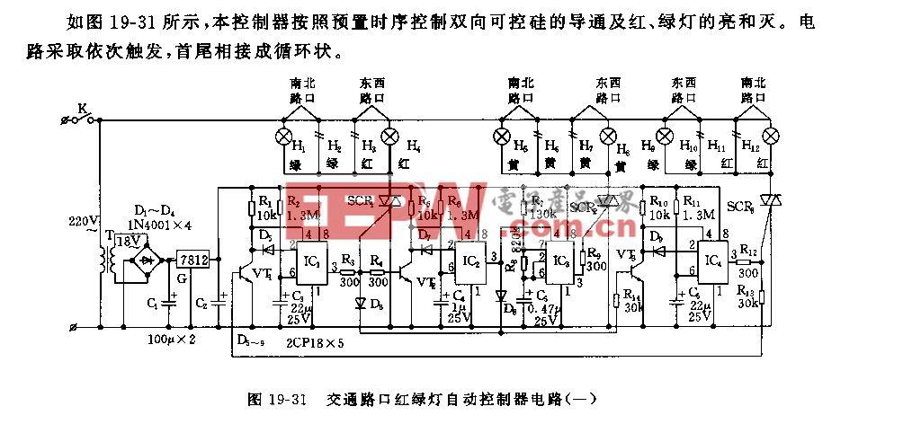 555交通路口红绿灯自动控制器电路(一)