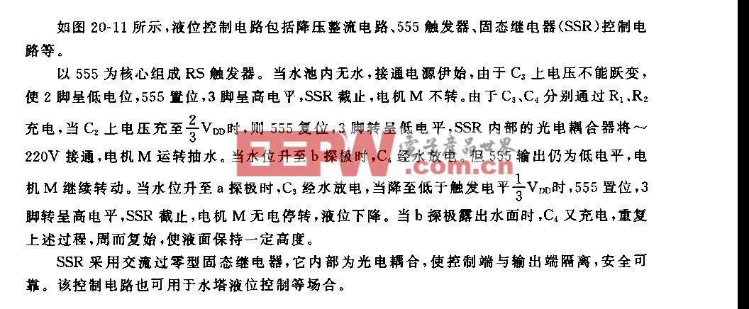 555农用液位自动控制电路