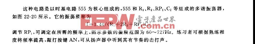 555发报训练器电路