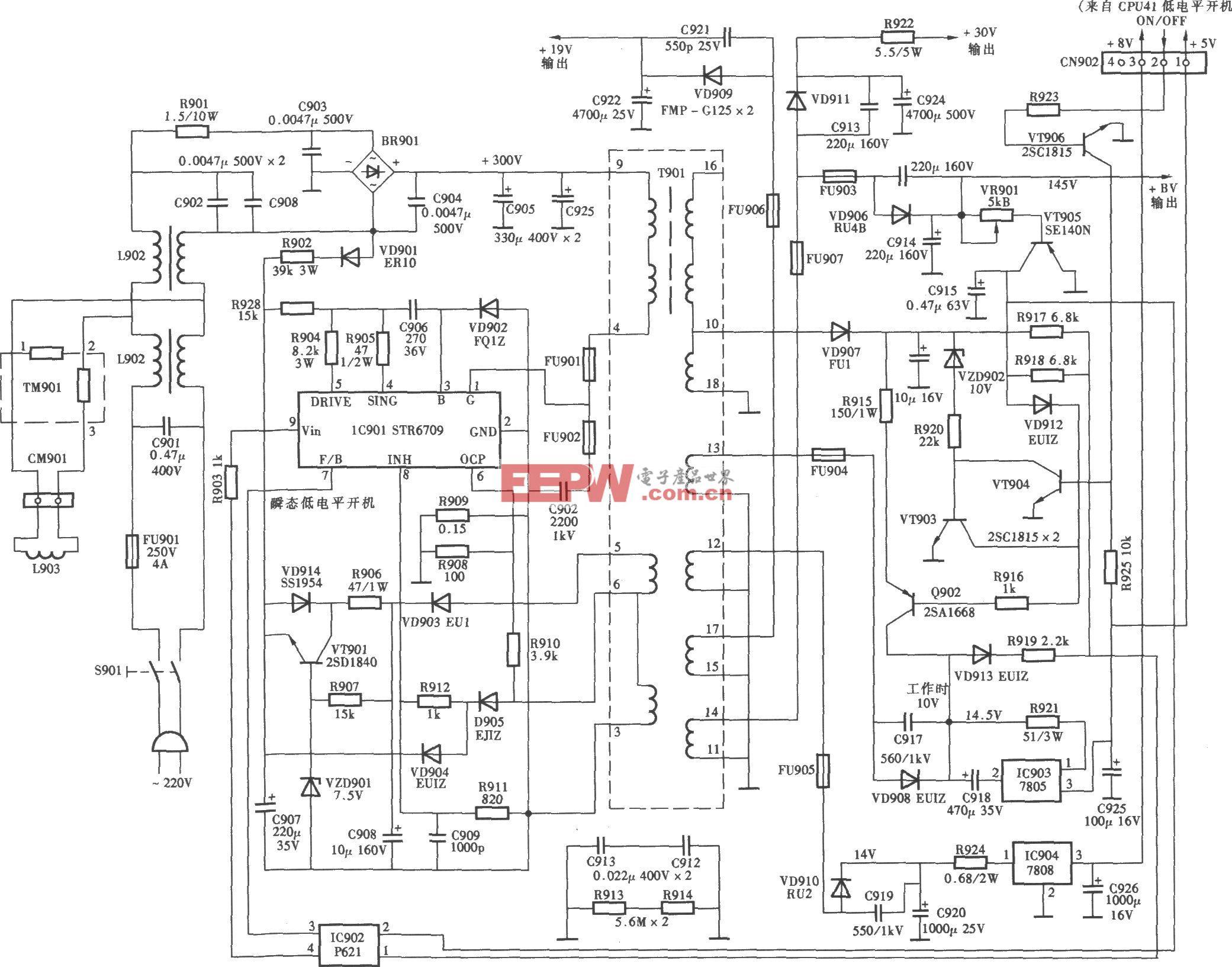 康佳P2592N镜面彩电开关电源 (DTR-S6709A) 电路