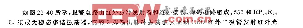 555高灵敏红外线报警器电路