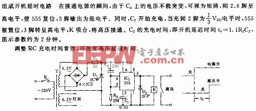 555高压延时接通电路