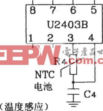 由U2403B恒流充电计时器构成温度保护电路