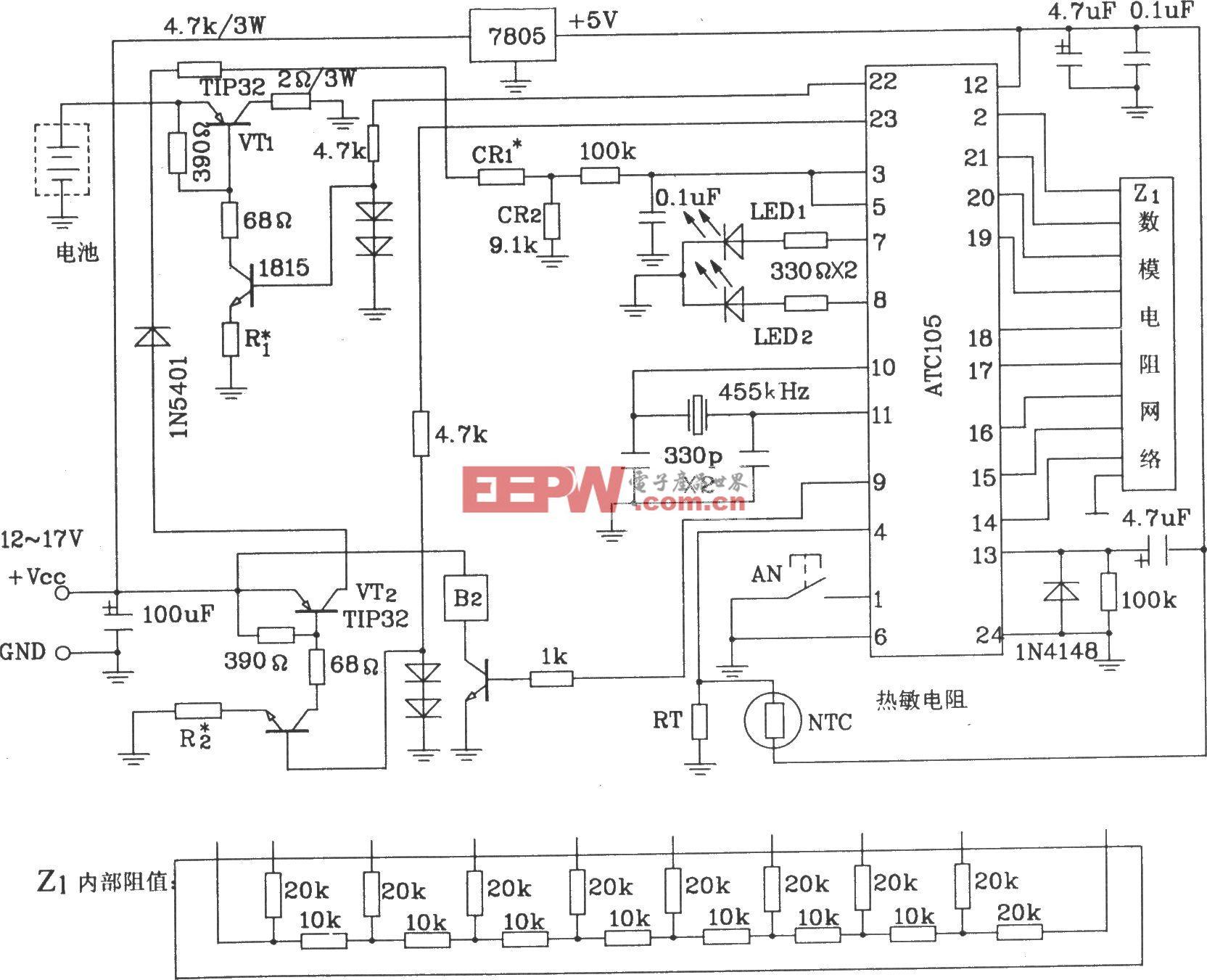 由ATC105智能型镍镉电池充电控制集成电路构成的智能充电典型电路