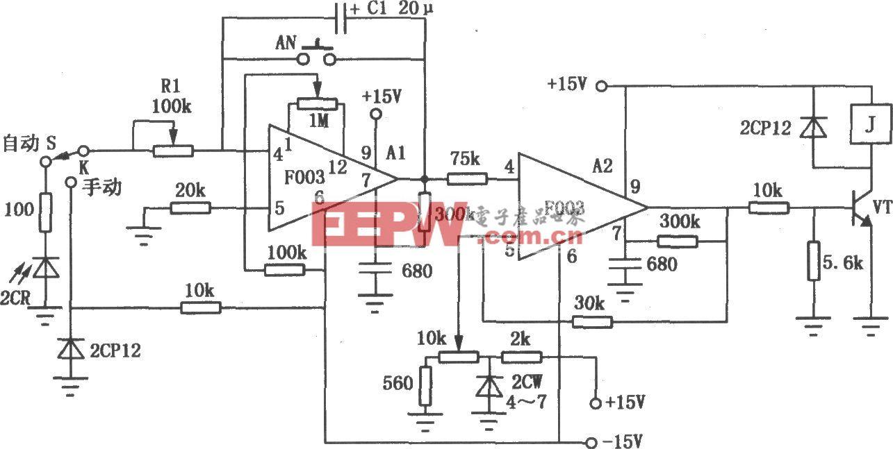 运放F003组成的自动曝光定时器