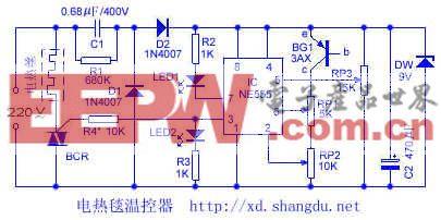 555电热毯温控器电路