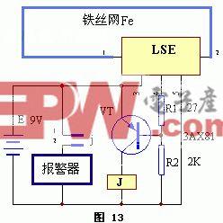 电网断线报警器