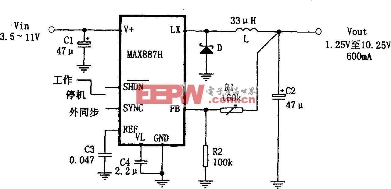 MAX887H构成的低噪声、高效率PWM降压变换电源