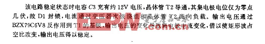 5V一十12V和一15v直流变换器