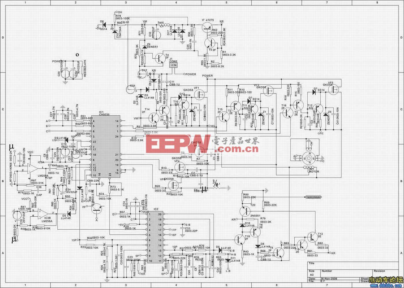 松正WZK4815电动车无刷控制器墙壁图打花原理图片