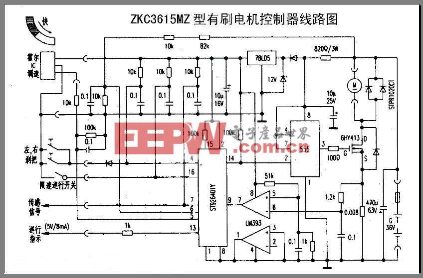 zkc3615mz型有刷电机控制器线路图